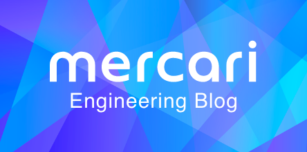 Mercari Engineering Blog